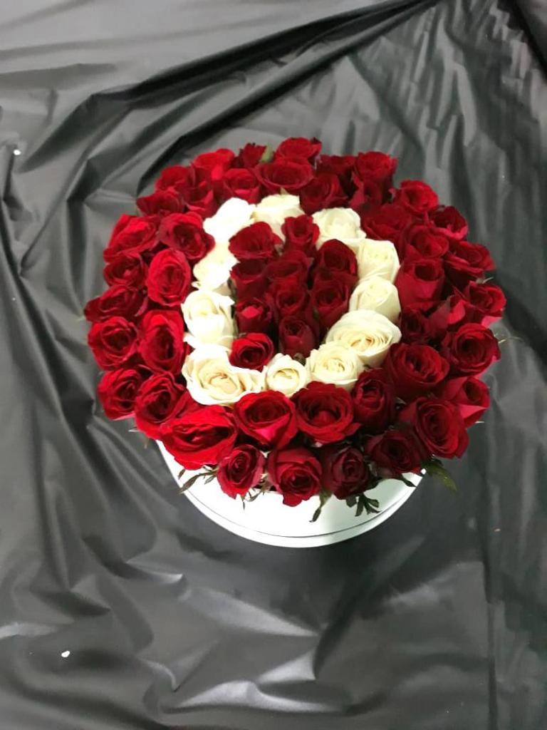 Flower Box FB01