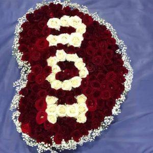 Flower Box FB03