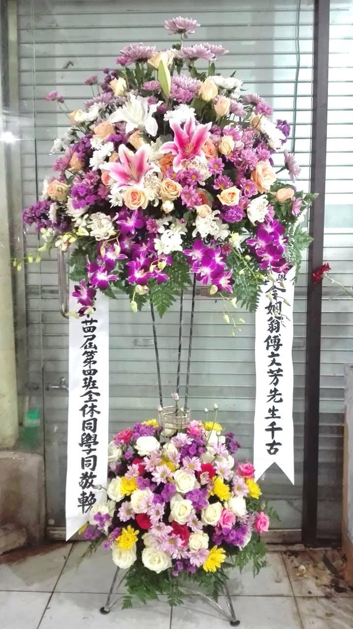 Rangkaian Bunga Standing ST01